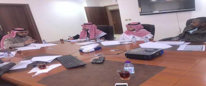 فريق النظام الإحصائي يعقد اجتماعه في المركز